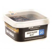 Табак Daily Hookah - Виноградное Желе (250 грамм)