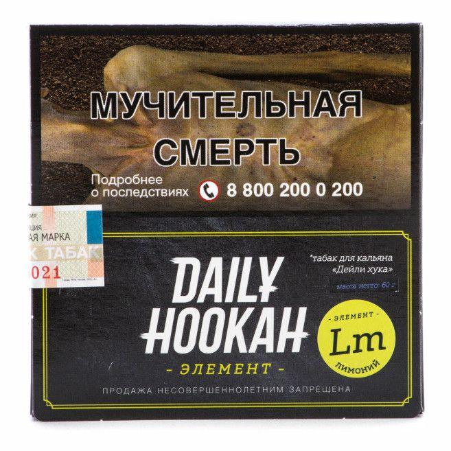 Табак Daily Hookah - Лимоний (60 грамм)