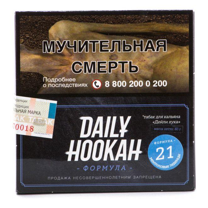 Табак Daily Hookah - Ментоловые леденцы (60 грамм)