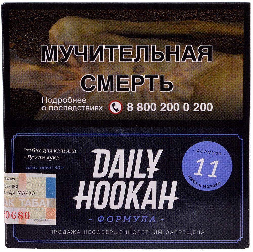 Табак Daily Hookah - Мята и молоко (60 грамм)