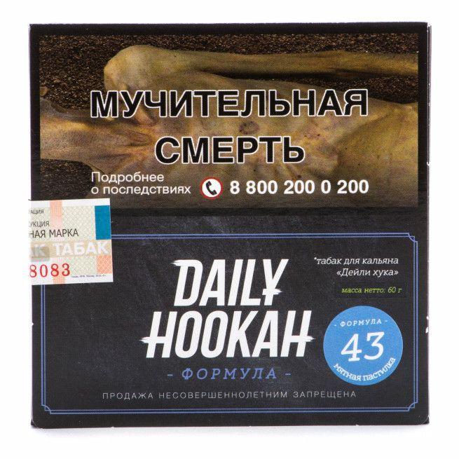 Табак Daily Hookah - Мятная пастилка (60 грамм)