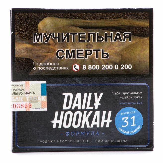 Табак Daily Hookah - Мятный Шоколад (60 грамм)
