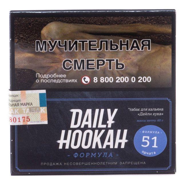 Табак Daily Hookah - Орчата (60 грамм)