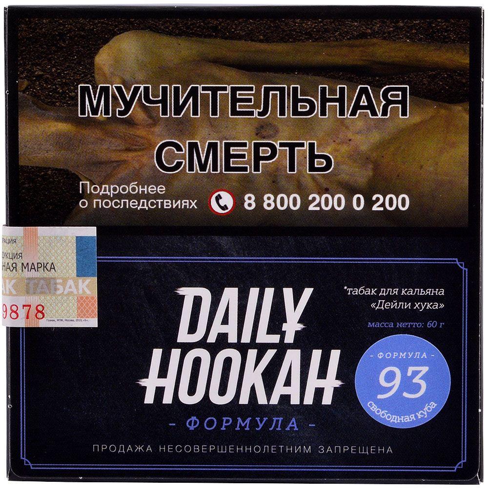 Табак Daily Hookah - Свободная Куба (60 грамм)