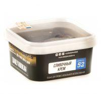 Табак Daily Hookah - Сливочный крем (250 грамм)