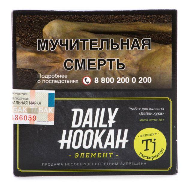 Табак Daily Hookah - Танжериниус (60 грамм)