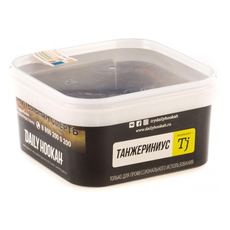 Табак Daily Hookah - Танжериниус (250 грамм)