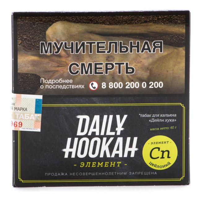 Табак Daily Hookah - Цейлоний (60 грамм)