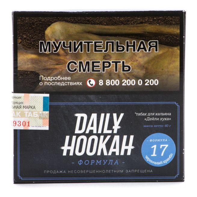 Табак Daily Hookah - Черничный крамбл (60 грамм)