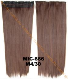 Искусственные термостойкие волосы на заколках на трессе №M4/30 (55 см) - 1 тресса, 100 гр.