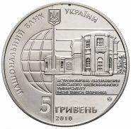 Украина 5 гривен 2010 год Киевский меридиан