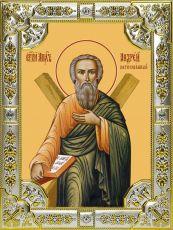 Икона Андрей Первозванный апостол (18х24)