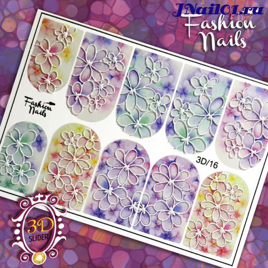 Fashion Nails, Слайдер-дизайн 3D-16