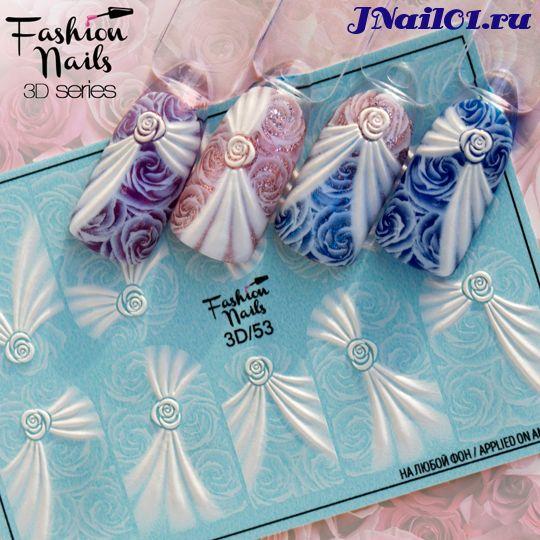 Fashion Nails, Слайдер-дизайн 3D-53
