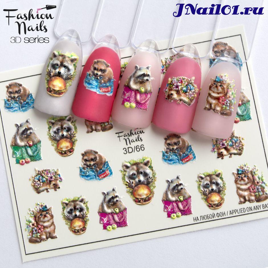 Fashion Nails, Слайдер-дизайн 3D-66