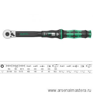 Динамометрический ключ Click-Torque C 2 с трещоткой и реверсом WERA 075621