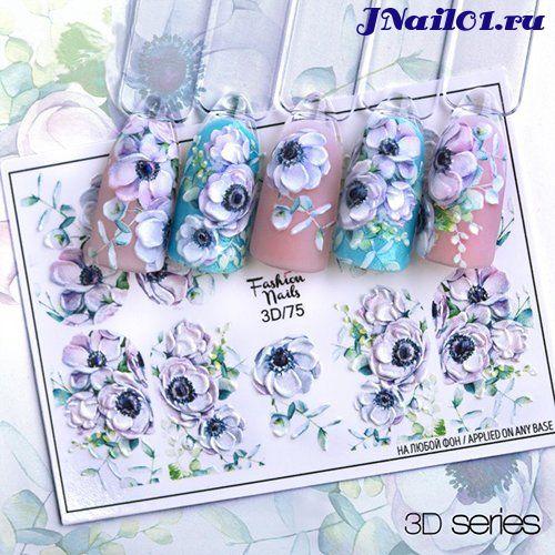 Fashion Nails, Слайдер-дизайн 3D-75