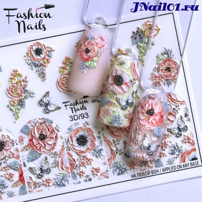 Fashion Nails, Слайдер-дизайн 3D-93