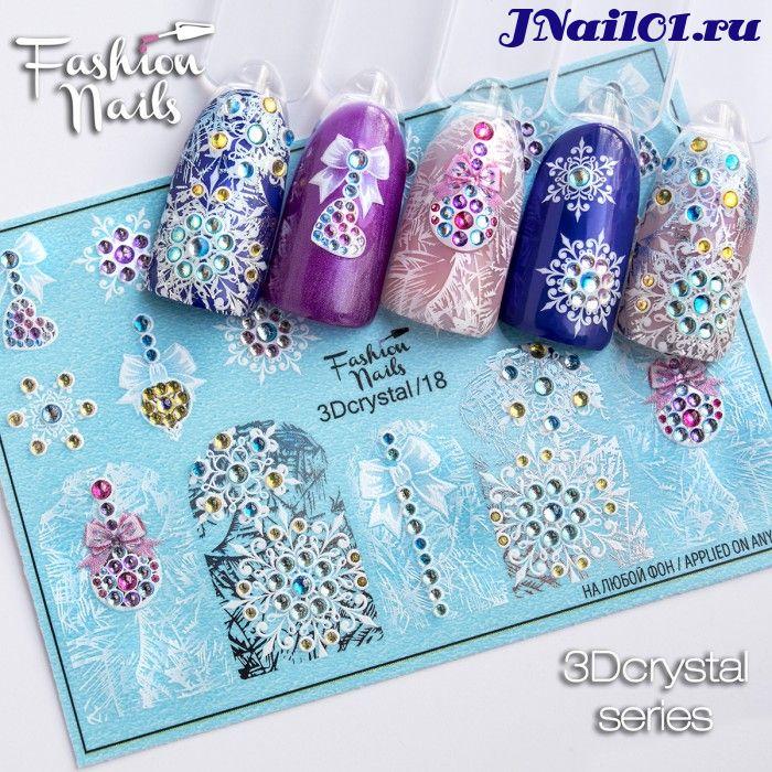 Fashion Nails, Слайдер-дизайн 3Dcrystal-18