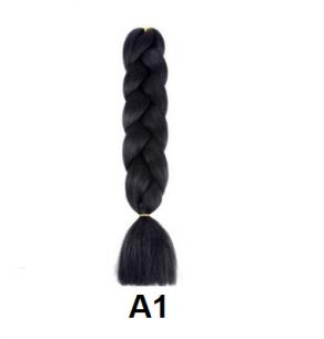 Канекалон №А001 (60 см) -  100 гр.