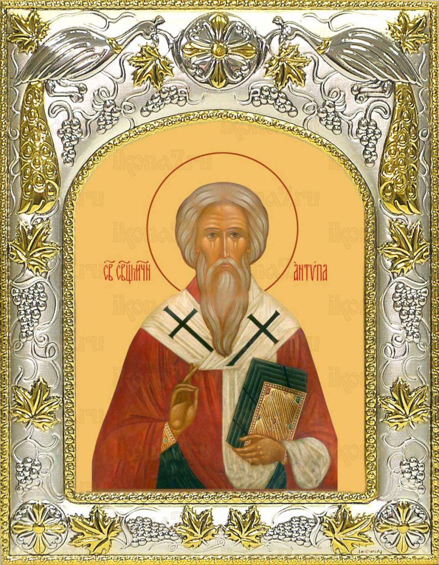 Икона  Антипа Пергамский епископ (14х18)
