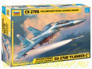 """7294 Российский учебно-боевой самолет """"Су-27УБ"""""""