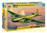 """7264 Советский дальний бомбардировщик """"ПЕ-8"""""""