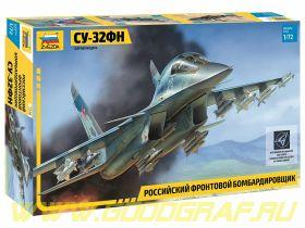 """7250 Российский фронтовой бомбардировщик """"Су-32 ФН"""""""