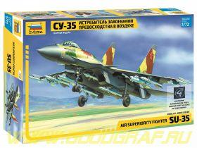 """7240 Истребитель завоевания превосходства в воздухе """"Су-35"""""""