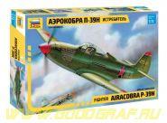 "7231 П-39Н ""Аэрокобра"""