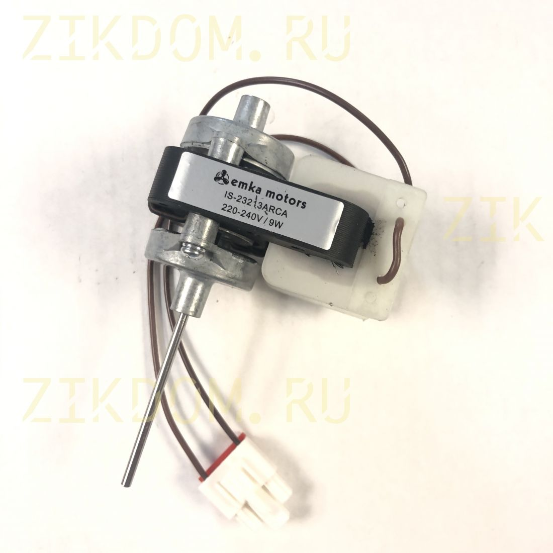 Двигатель вентилятора IS-23213ARCA холодильника Beko, Blomberg
