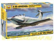 """7016 Транспортно-десантный экраноплан  А-90 """"Орлёнок"""""""