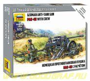 6257 Немецкая противотанковая пушка ПАК-40