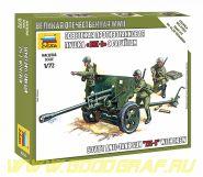 6253 Советская противотанковая пушка ЗИС-3