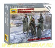 6232 Немецкий штаб в зимней форме
