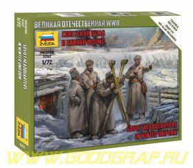 6231 Советский штаб в зимней форме