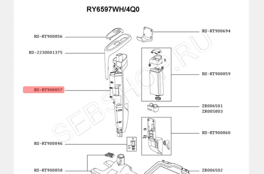 Задняя часть корпуса паровой швабры TEFAL модели VP6557. Артикул RS-RT900857.