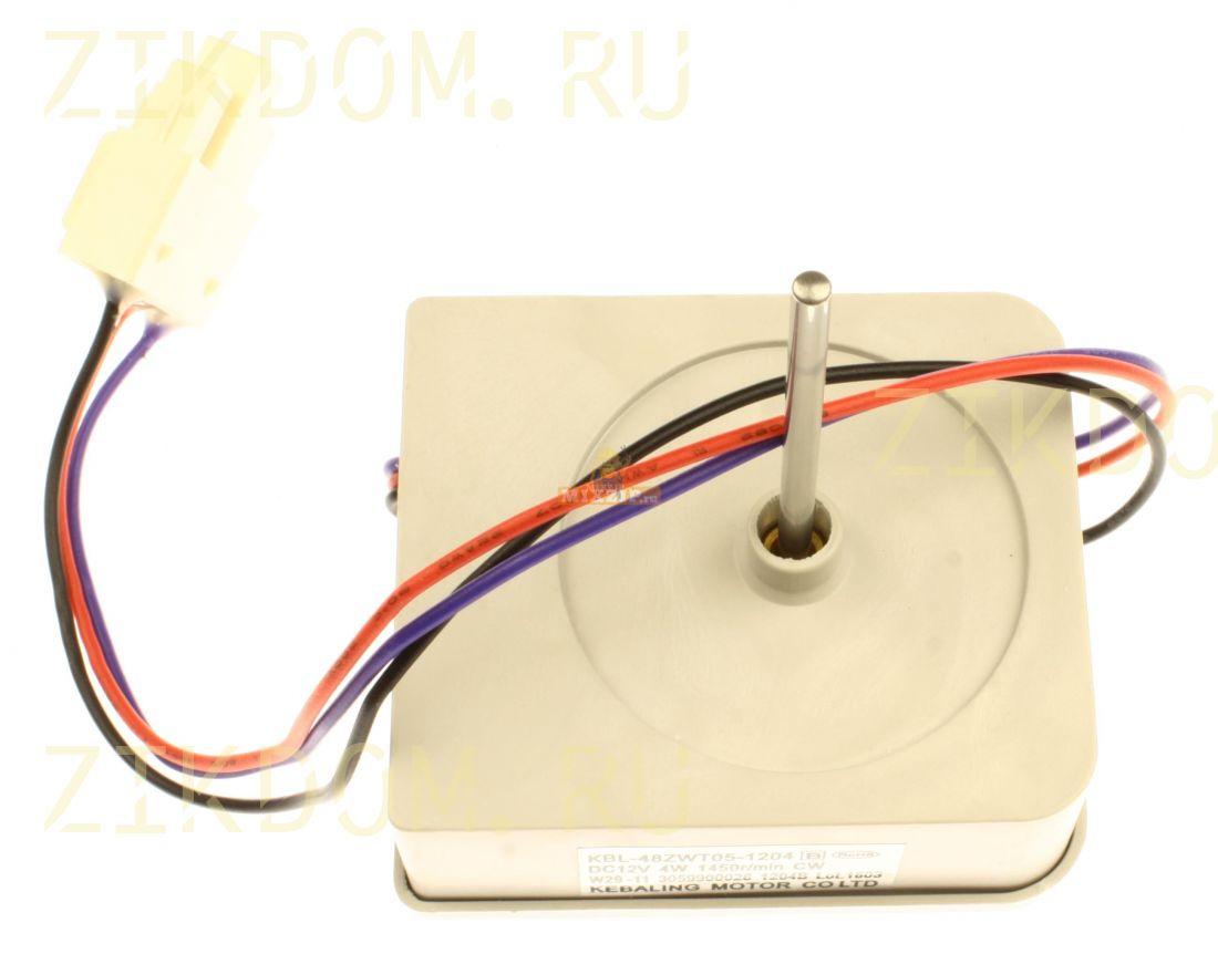 Двигатель вентилятора 49034532 холодильника Candy