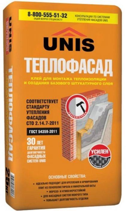 Клей для монтажа теплоизоляции и создания армирующего слоя Unis Теплофасад, 25 кг