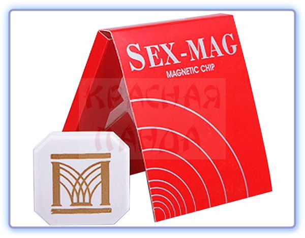 Аппликатор мочеполовой магнитотерапевтический Sex-Mag Биомаг