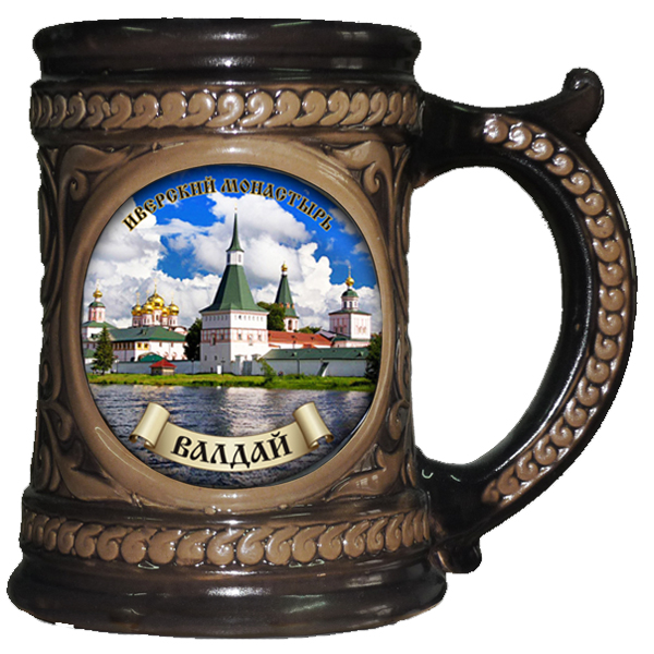 Пивная кружка «Иверский монастырь»