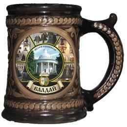 Пивная кружка «Музей Колоколов»