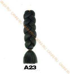 Канекалон №А023 (60 см) -  100 гр.
