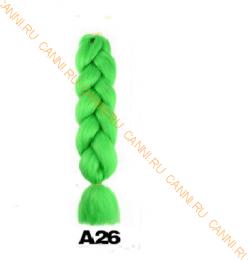 Канекалон №А026 (60 см) -  100 гр.