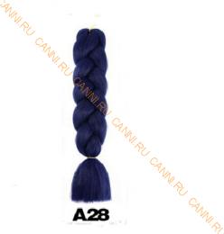 Канекалон №А028 (60 см) -  100 гр.