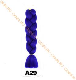 Канекалон №А029 (60 см) -  100 гр.