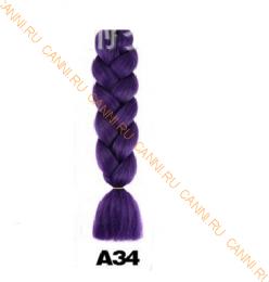 Канекалон №А034 (60 см) -  100 гр.