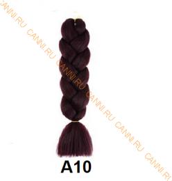 Канекалон №А010 (60 см) -  100 гр.