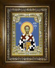Икона Августин блаженный (18х24)