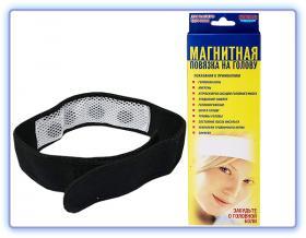 Биомаг Магнитная повязка на голову